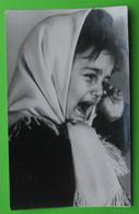 17125  Soviet Children. 1958 - Ritratti