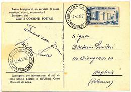 LOTTO DI 10 LETTERE CON ANNULLI CELEBRATIVI , COMMEMORATIVI  FIERE MOSTRE - 1946-60: Poststempel