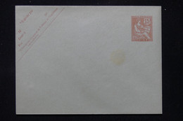 CHINE - Entier Postal ( Enveloppe ) Type Mouchon, Non Circulé - L 86423 - Covers & Documents