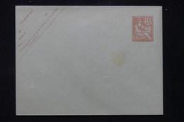 CHINE - Entier Postal ( Enveloppe ) Type Mouchon, Non Circulé - L 86423 - Brieven En Documenten