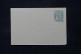 CHINE - Entier Postal ( Enveloppe ) Type Blanc, Non Circulé - L 86425 - Briefe U. Dokumente