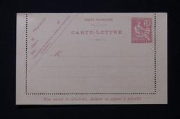 CHINE - Entier Postal ( Carte Lettre ) Type Mouchon, Non Circulé - L 86427 - Briefe U. Dokumente