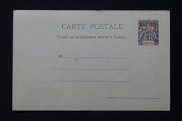 CANTON - Entier Postal ( Carte Postale) Type Groupe Surchargé, Non Circulé - L 86433 - Covers & Documents
