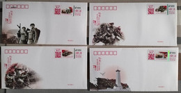China 2020 70th Chinese Volunteers Resisting US Aggression Aiding Korea  ATM Label Stamps Commemorative Covers(4V) - Omslagen