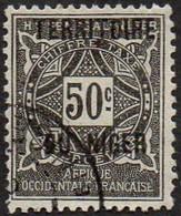 Niger Obl. N° Taxe  6 - Ornement Le 50c Noir - Oblitérés