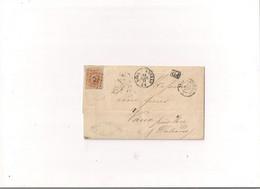 Belgique COB 33 AMBULANT N1 - 1869-1883 Leopold II