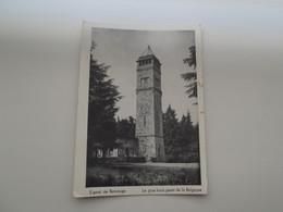 BOTRANGE: Observatoire - Le Plus Haut Point De La Belgique - Waimes - Weismes
