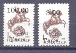1993. Tajikistan, Oveprints On Soviet Stamps, 2v, Mint/** - Tadschikistan