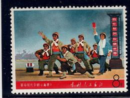 République Populaire > 1960-69 NEUF** N° 1754 - Ungebraucht