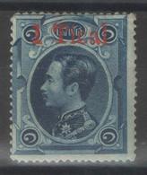 SIAM - YT 6 * MH - 1885 - Siam