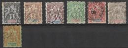 Sénégambie-et-Niger 1903 , YT 1 - 7 ° , Cote 53,00 - Used Stamps