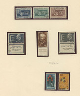 Used Stamps, Lot, ISRAEL  (Lot 606) - Collections, Lots & Séries