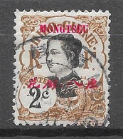 1908 : Timbres D'Indochine De 1907 Avec Mong Tseu : N°35 Chez YT. (Voir Commentaires) - Oblitérés