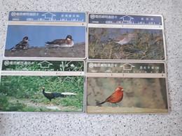 4 Phonecards Birds Used Rare - Otros