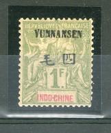 N° 13*_Dallay Cote 80.00 - Unused Stamps