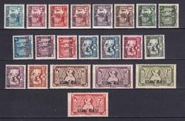 KOUANG-TCHEOU (CHINA) - YVERT 97/117 * MLH - COTE 2020 = 29.75 EUR - Unused Stamps