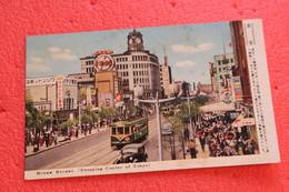 Japan Tokio Giza Street + Tramway Tram NV - Otros