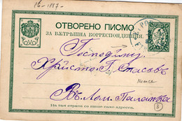 BULGARIA -  BULGARIE - LETTRE- 1887 - Postkaarten