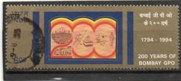 INDE   République  1994  Y.T. 1240A  Oblitéré - Used Stamps