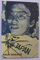 Köichi NAKANO - Dédicace - Hand Signed - Autographe Authentique - Ciclismo