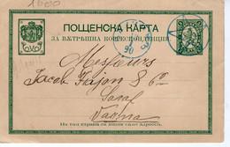 BULGARIA -  BULGARIE - LETTRE- 1890 - Postkaarten