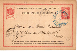 BULGARIA -  BULGARIE - LETTRE- 1885 - Postkaarten