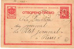BULGARIA -  BULGARIE - LETTRE-  VARNA 1903 - Postcards
