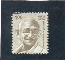 INDE   République  2009  Y.T. 2123 à 2127  Incomplet  Oblitéré - Used Stamps