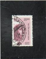 INDE   République  2009  Y.T. 2128  Oblitéré - Used Stamps