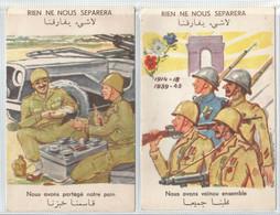 Lot De 2 Cartes - Algerie Guerre FM Franchise Militaire AFN Propagande : Rien Ne Nous Separera - Française - Guerres - Autres