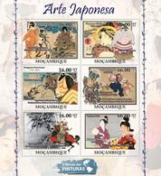 Mozambique 2011 MNH - Japanese Art (Utagawa Toyokuni, Uemura Shaoen). Y&T 4294-4299, Mi 5149-5154, Scott 2425 - Mozambico