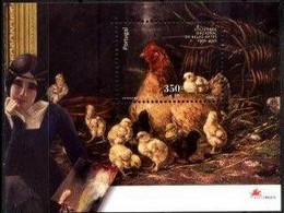 PORTUGAL, 2001, 100 YEARS OF FINE ARTS SOCIETY   , CE#B.239, SS, MNH - Blocks & Sheetlets
