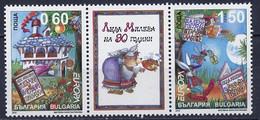 Europa CEPT 2010 Bulgarie - Bulgarien - Bulgaria Y&T N°4250a à 4251a - Michel N°4949 à4950 *** - Avec Vignette Attenante - 2010