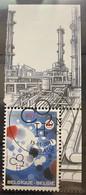 België Zegel Nr 4096 Gestempeld/used Zeer Mooie Stempel - Usati