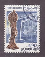 TIMBRE FRANCE N° 3110 OBLITERE - Usados