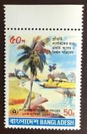 Bangladesh 1982 Human Environment Conference MNH - Bangladesh