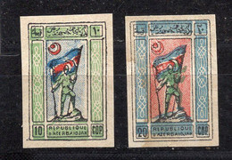 1921, RUSSIA, AZERBAIJAN, SOVIET REPUBLIC, 2 STAMPS, MH - Unused Stamps