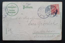 """Deutsches Reich 1911, Postkarte SCHÜTTORF Gelaufen AMSTERDAM Manöverbild """"Hasenjagd"""" - Covers & Documents"""