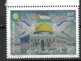 ALGERIA, 2019, MNH, JOINT ISSUE, JERUSALEM CAPITAL OF PALESTINE,1v - Emissions Communes