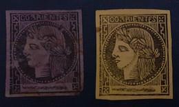 ARGENTİNA 1856-1880 Corrientes Stamps No Gum - Corrientes (1856-1880)
