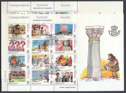 ESPAÑA 2000 Nº 3732/55 (MP-73/74) USADO PRIMER DIA - 1991-00 Used