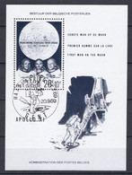 Belgien - 1969 - Michel Nr. Block 40 Mit Ersttagstempel - Gestempelt - Oblitérés