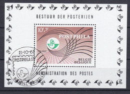 Belgien - 1967 - Michel Nr. Block 38 Mit Ersttagstempel - Gestempelt - Oblitérés