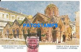 151939 GREECE ATHENES TEMPLE STYLE BYZANTIN CAPNICAREA POSTAL POSTCARD - Greece