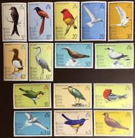 British Indian Ocean Territory BIOT 1975 Birds Set MNH - Unclassified