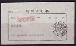 CHINA  CHINE CINA  ZHEJIANG JIAXING 314015 DOCUMENT WITH ADDED CHARGE LABELS  (ACL) CHOP 0.20YUAN - Non Classificati