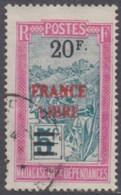 Madagascar 1940-1960 - N° 255 (YT) N° 270 (AM) Oblitéré. - Used Stamps