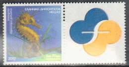 Grecia 2012 Correo 2612A Sello Pers.Fauna Marina  **/MNH - Ongebruikt