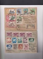 3 LR Pour La France En 1955 - Unclassified