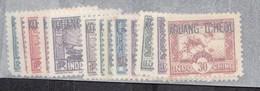 ⭐ Kouang Tchéou N° 97 à 113**⭐ - Unused Stamps